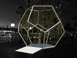 VIVID sculpture to feature Vitrabond aluminium cladding