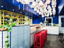 Ms. Kim: A taste of coastal Vietnam in inner Melbourne