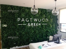 Vertical garden brings nature indoors at Pagewood showroom