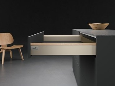ArciTech with designer profiles: contrasting, impressive and great for differentiating. Photo: Hettich