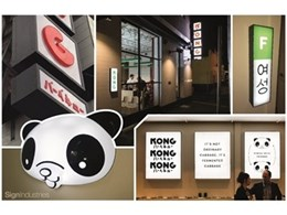 3D panda head and Asian inspired signage light up new Richmond restaurant