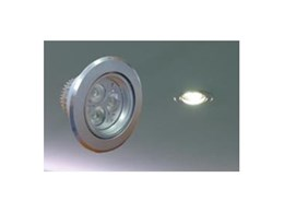EcoLite LED MR16 lamps available from LedFX