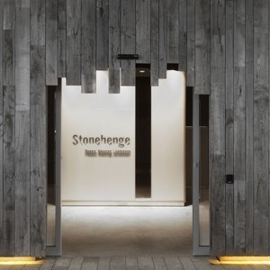 Uk Stonehenge Exhibition Visitor Centre By Denton Corker