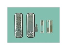 Lockey 2500 digital sliding door locks available from Locks Galore webshop