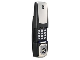 Yale Locks' YDR 2105 digital door locks provide a smart security solution for the home