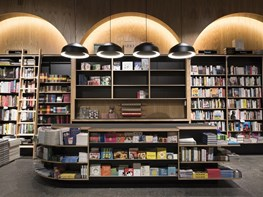 Readings Doncaster design unfolds like pages in a book