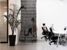 Kaynemaile's new limited edition interior screens