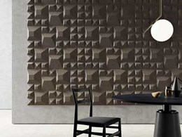 New 3D cork wall tiles added to Havwoods' Vertical collection