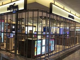 ATDC's shopfront doors installed at Ho Chi Minh City Airport for the second time
