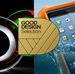 Over 150 finalists announced for 2014 Good Design Awards