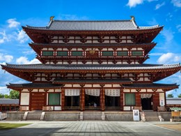 Japanese Architecture - Japan's most celebrated buildings & architects