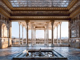 INTERNATIONAL SNAPSHOT: Reconstruction of a Persian palace; Paris Olympic designs; New York's biggest engineering challenge