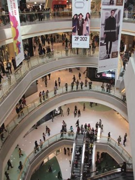The five-level MixC Mall