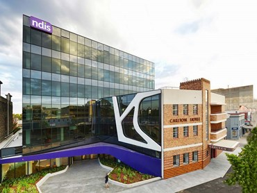 The NDIS HQ features an impressive 3,000-square-metre façade of Suntuitive 'dynamic' Insulating Glass Units (IGUs)