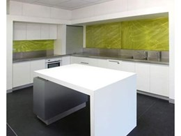 Hot Metal Splashbacks from Stew