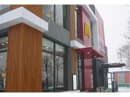 Kingwood shading/slab profile used in McDonald's new restaurant