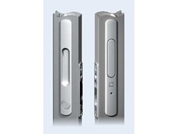 Pearl Series window and door locks available from Austral Lock Industries
