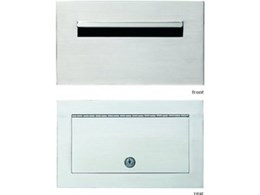Robert Plumb introduces Mr Kelly Wall Integrated Letterboxes