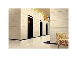 Travertine tiles from Hudson Holding