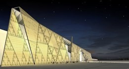 The Grand Egyptian Museum; Lugo's former prison rehabilitated; People's Market & Flea design winners