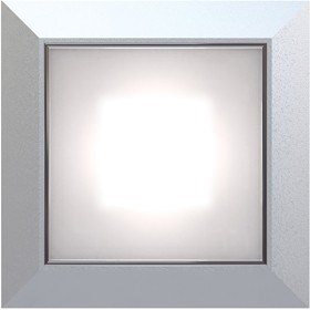 World's first square downlight with a square beam