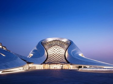 Harbin Opera House by MAD Architects. Photography by Adam Mork