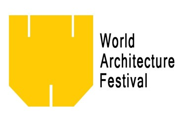 Speakers for the 2016 World Architecture Festival (WAF) seminar program have been announced, including international architects with projects on the go in Australia. Image: The Interior Directory