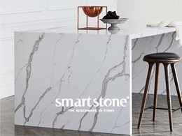 Smartstone Toledo Collection: Neutral is beautiful
