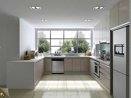 Melbourne luxury apartments feature GoldenHome kitchen cabinets