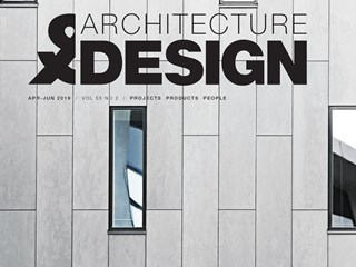 Architecture and Design magazine