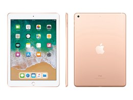 Winner of the 2018 Top Trusted Brands iPad competition announced